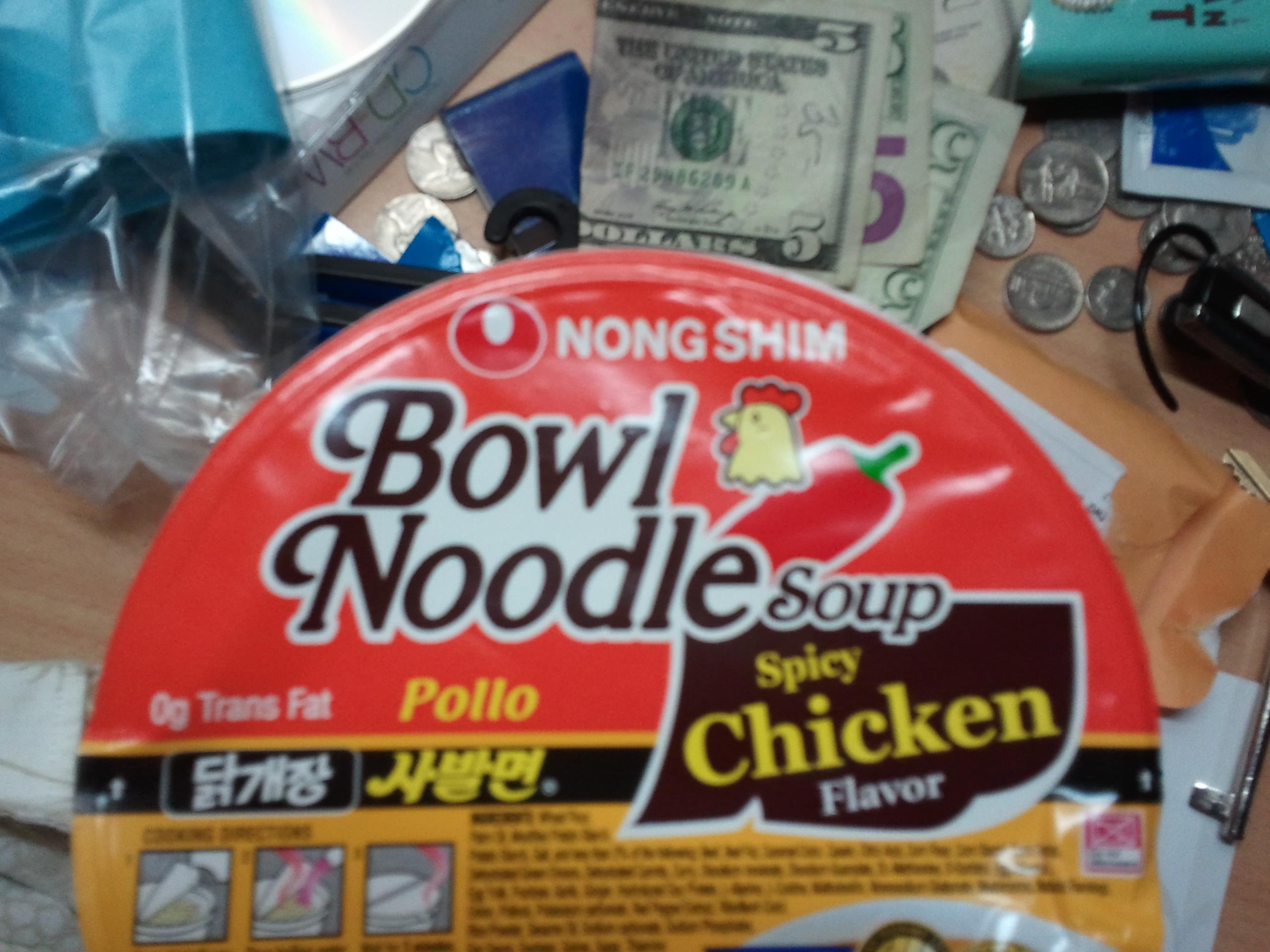 Nong Shim bowl noodle